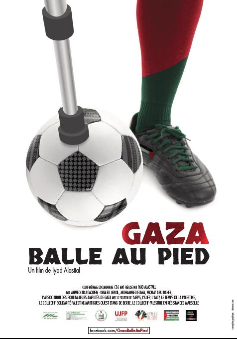 Gaza balle au pied