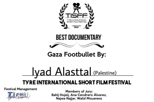 Iyad Alasttal prix du meilleur documentaire Gaza footbullet