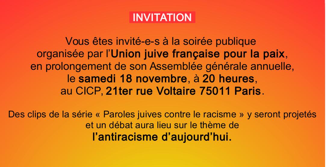 invitationsoireeag_002_.jpg