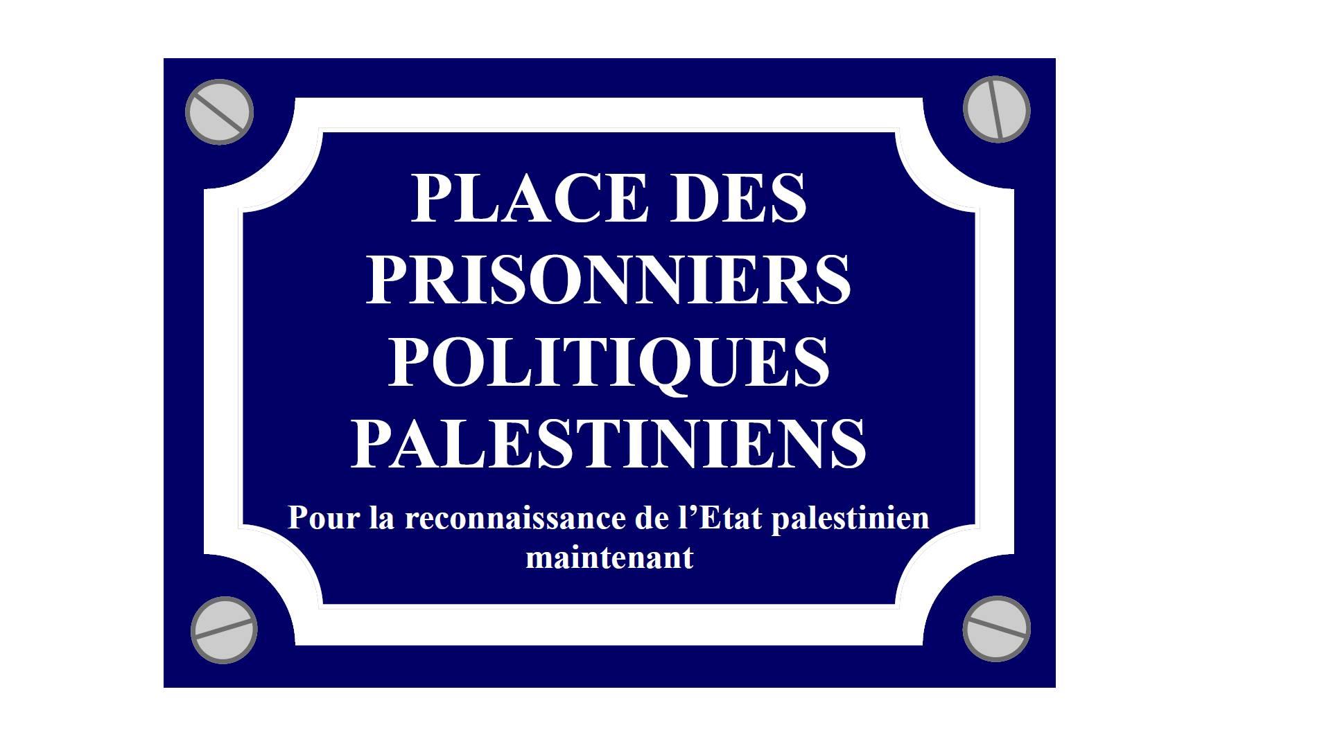 place_des_prisonniers.jpg