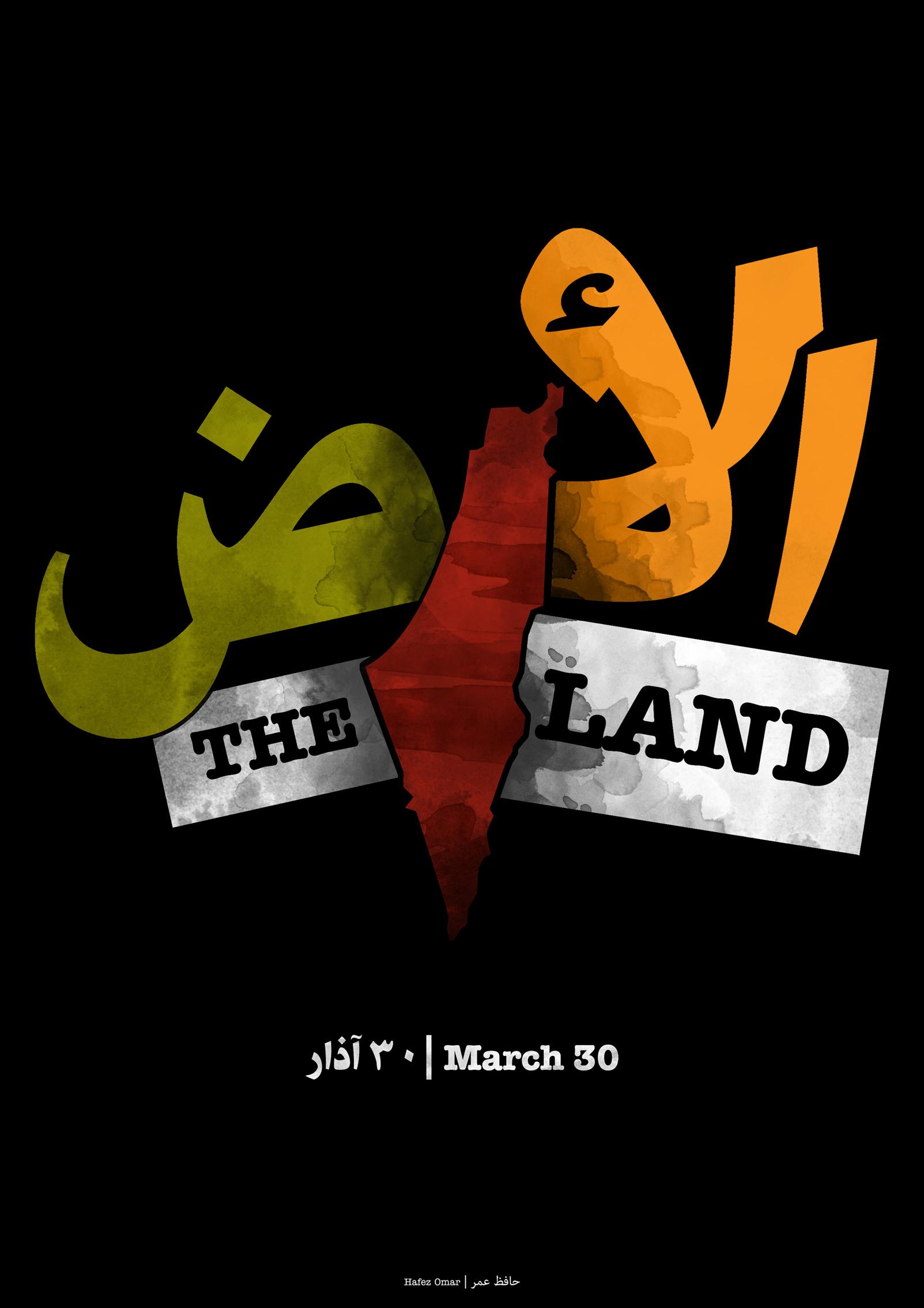 the-Land.jpg