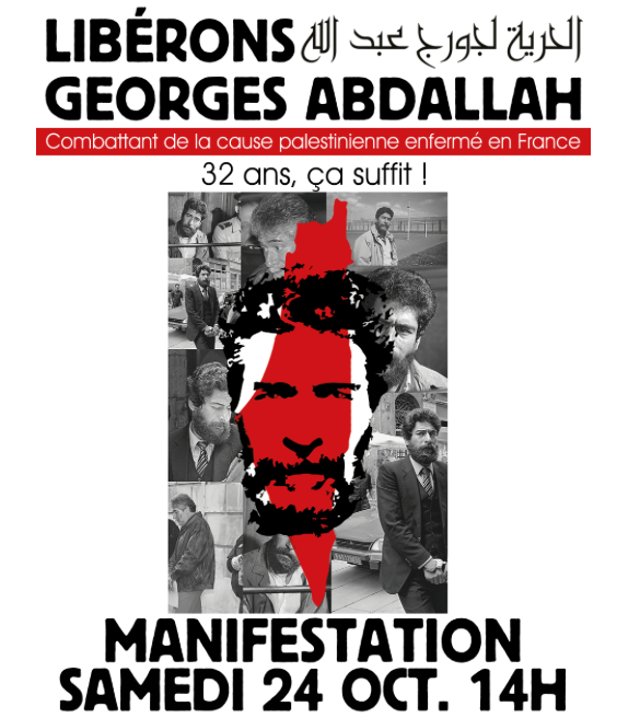georges-abdallah-lille.png